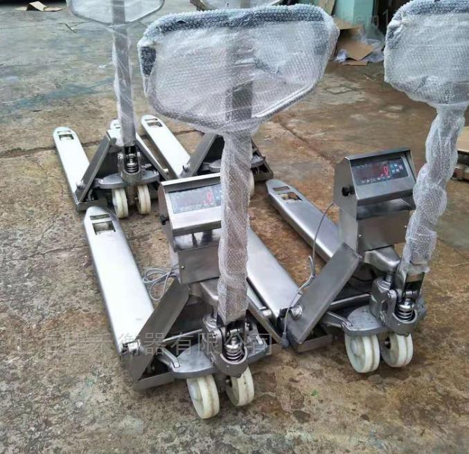 高精度电子地牛秤,交直流两用不锈钢叉车秤