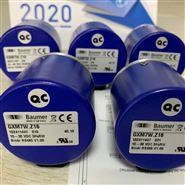 德国Dittmer公司专业从事温度测量热电偶