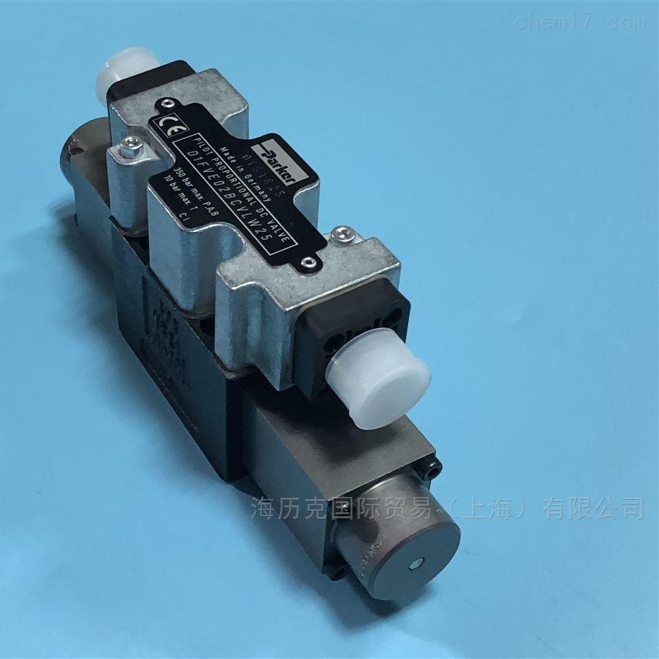 Parker派克D1FV比例减压阀D1FVE02CCONM03