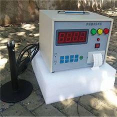 炉前铁水碳硅分析仪现货支持上门测试