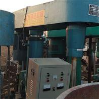 各种型号回收高速分散机
