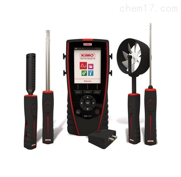 法凯茂便携式环境测量仪