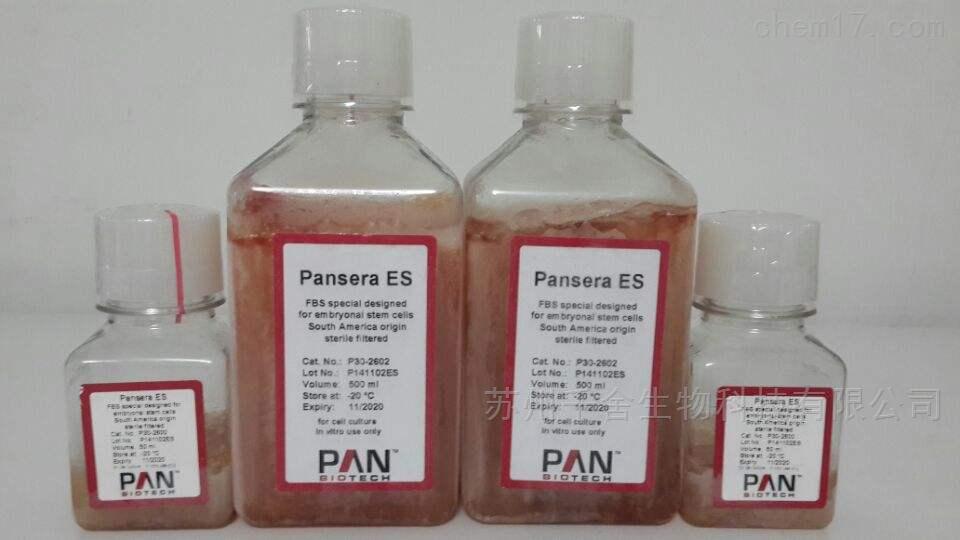 PAN胎牛血清|ST30-3302
