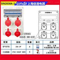 SIN2838A-3插座箱功率