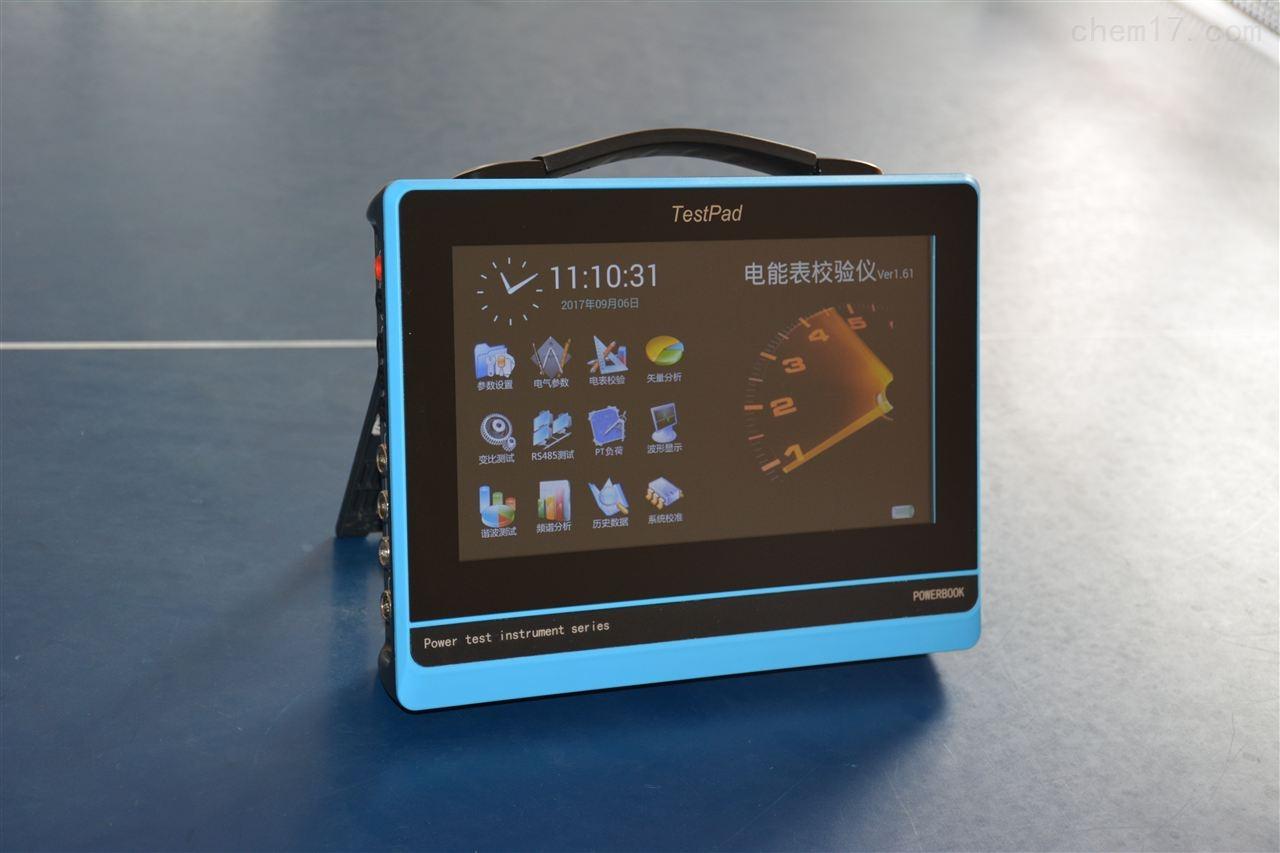 多功能电能表现场校验仪-平板式
