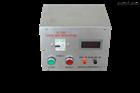 ZLT-FDT1防触电探针电源箱,防触电回路装置,防触电三用仪
