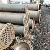 300平方长期回收不锈钢列管冷凝器