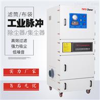 工業級吸塵機
