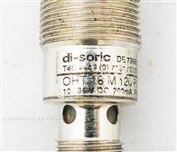 OHT18M120P1K-IBSL索瑞克di-soric漫反射光电传感器含背景抑制