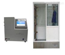 PS24540-A医用防酸碱服喷溅喷射液密性测试仪