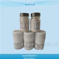 硫化物单矿物成分分析标准物质   冶金矿石