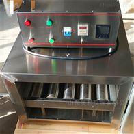XGRL-4型高温滚子加热炉使用说明书