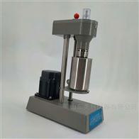 A箱钻井液分析仪器配套箱