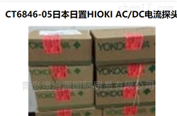 CT6846-05日本日置HIOKI AC/DC电流探头