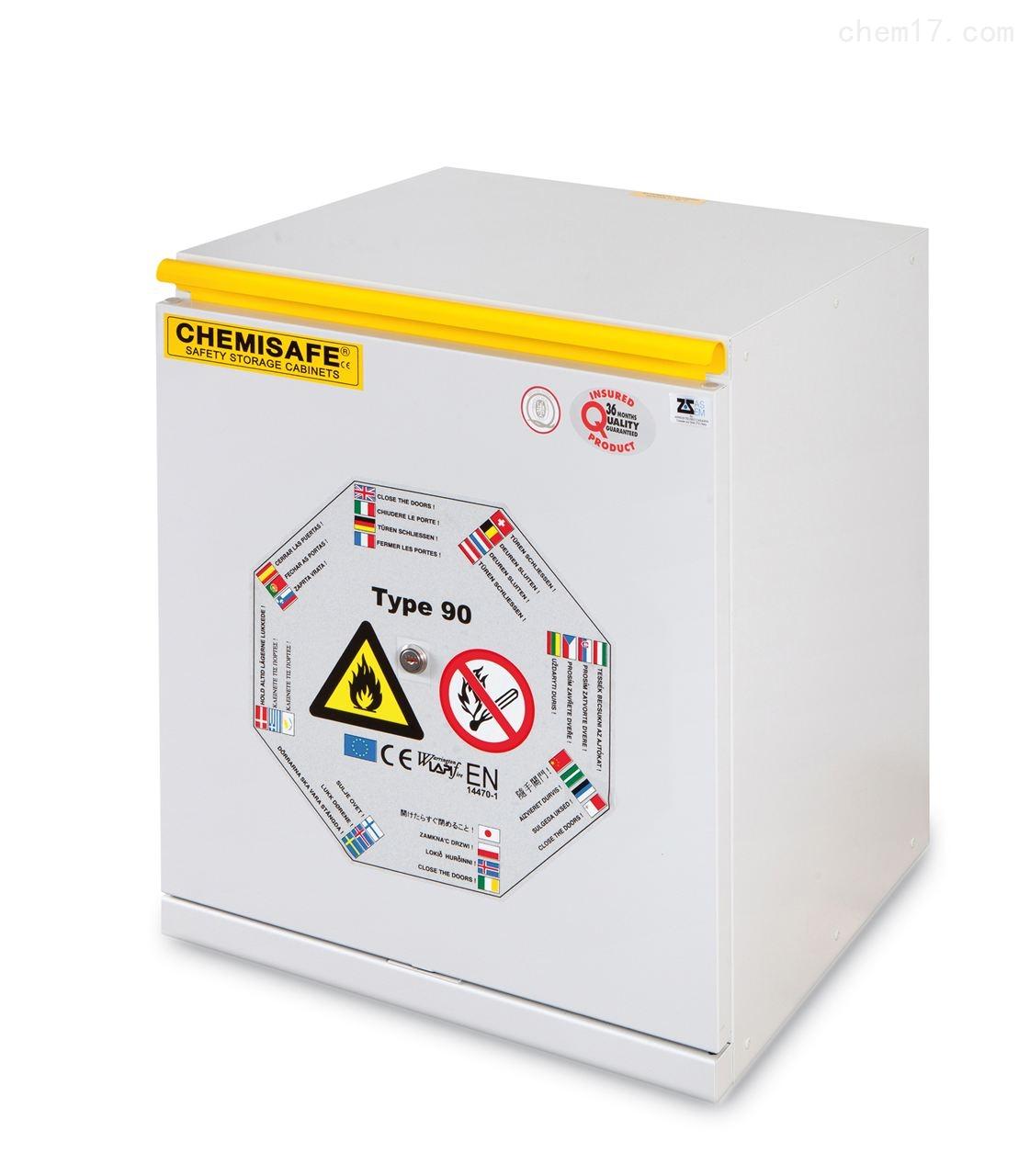 桌下型防火安全柜