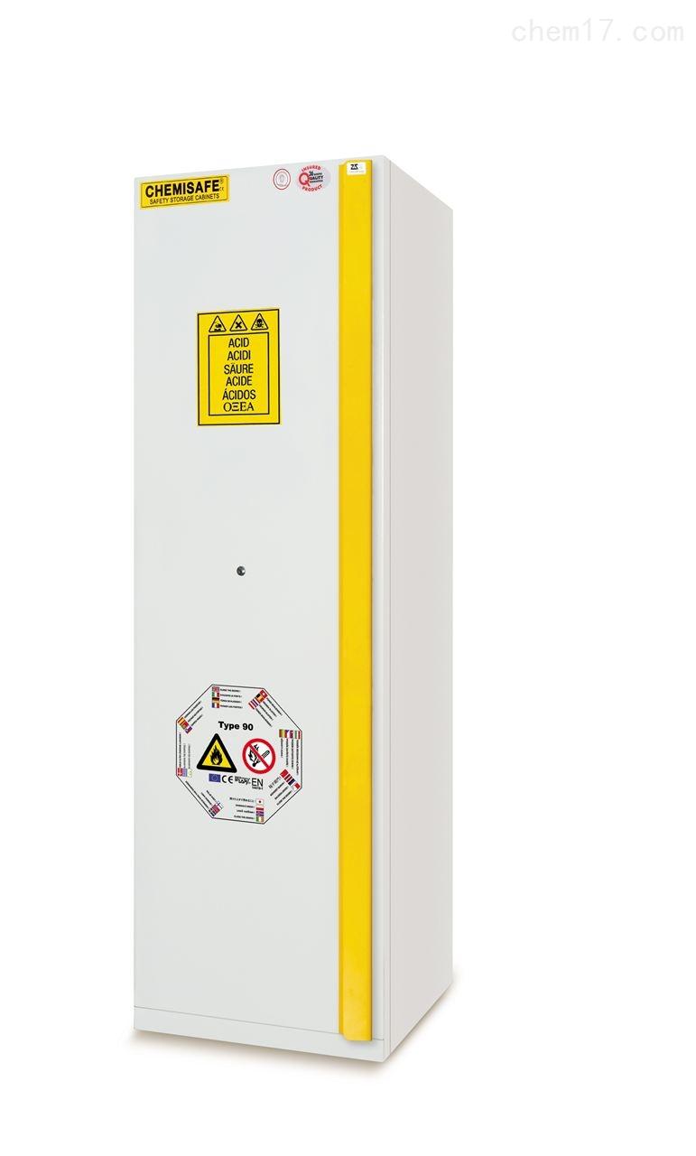 危险化学品组合柜 TYPE90