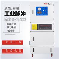 pvc生产粉尘回收设备