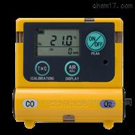 XOC-2200氧气·一氧化碳浓度检测仪