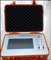 ZD9601F地下电缆故障定位仪
