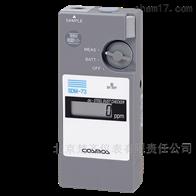 SDM-73润滑油铁粉浓度检测仪