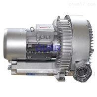 HRB-92025KW高压鼓风机