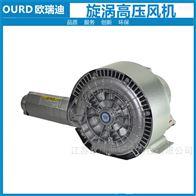 HRB污水处理曝气高压风机