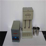 GJS-B12K型美科变频高速搅拌机使用说明书
