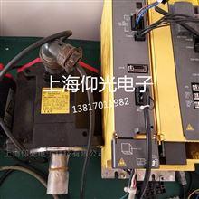 全系列发那科机器人伺服电机维修,