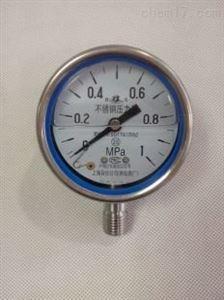 Y-M系列上海自动化隔膜压力表