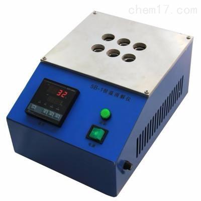COD恒温消解仪5B-1