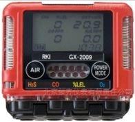 四合一气体检测仪GX-2009