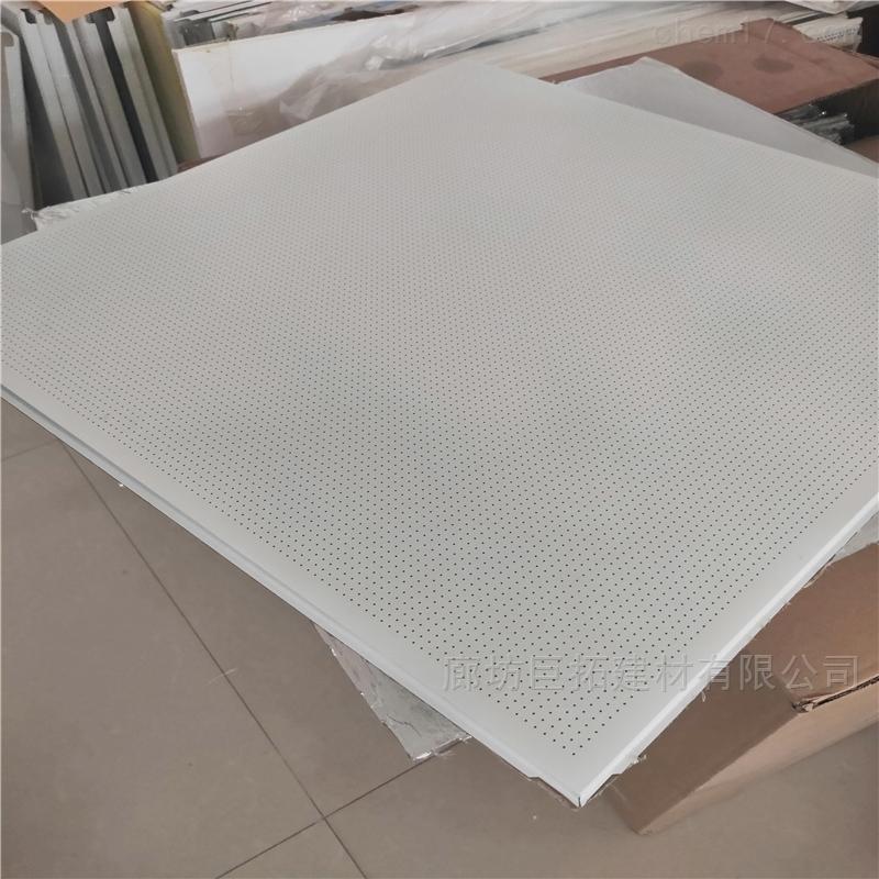 铝天花矿棉复合吸音板防火微孔防潮