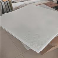 冲孔铝矿棉板吸声复合板
