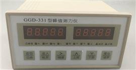 GGD-331峰值测力仪