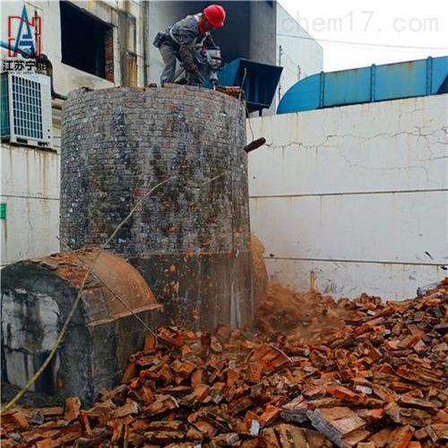 大庆市拆除烟囱拆烟筒公司施工水泥结构烟囱
