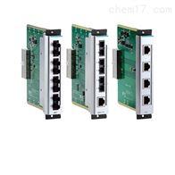 CM-600 模块系列台湾MOXA非网管型工业以太网交换机模块