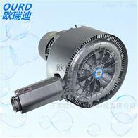 HRB污水处理曝气旋涡高压风机