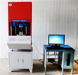 ZY-2000E橡胶硫化仪