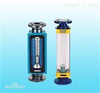 高精度玻璃管转子流量计