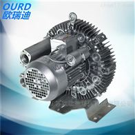 HRB欧瑞迪旋涡气泵