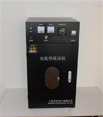 光化学反应仪规格/品牌