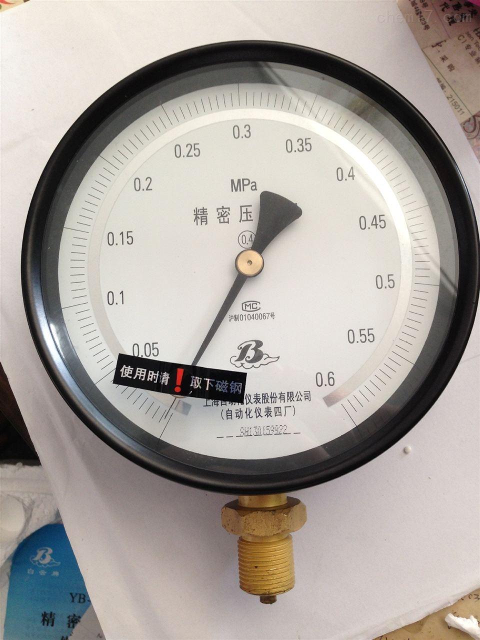 YB-201精密压力表