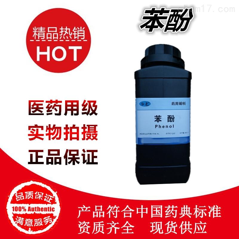 消毒剂专用葡萄糖酸氯己定溶液 大量现货