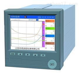 ZWRC3000彩屏通用型无纸记录仪