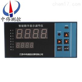 ZW-XMTA智能数字显示调节仪