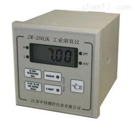 ZW-200JK工业在线溶氧仪