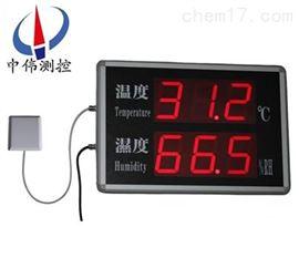 ZW-TDH大屏幕温湿度显示仪