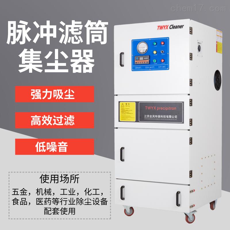 工业用移动式吸尘装置