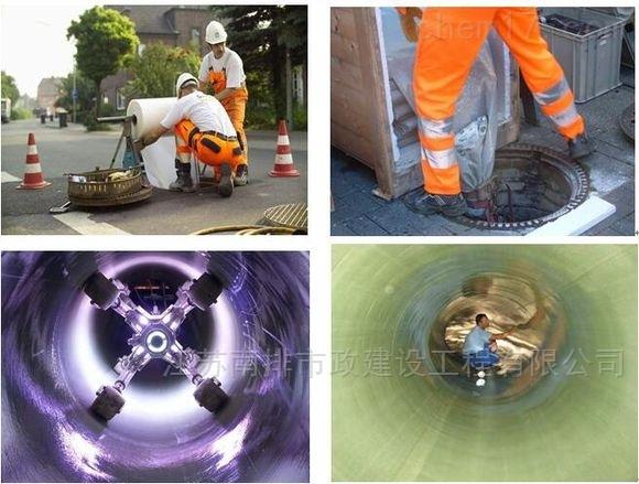 三亚市管道缺陷CIPP紫外光固化修复