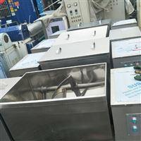 100升二手槽型混合机